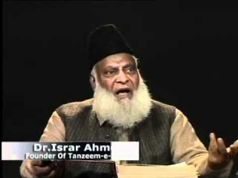 11/18- Tafseer Surah Al-Maa'idah (Ayat 54 to 56) By Dr. Israr Ahmed