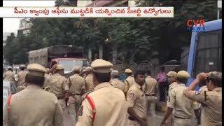 CRT Employees Protest Outside TS CM Camp Office in Begumpet | Hyderabad | CVR News - CVRNEWSOFFICIAL