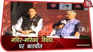 साहित्य आजतक के मंच पर लेखक यतीन्द्र मिश्र और हेमंत शर्मा | #SahityaAajTak18 - AAJTAKTV