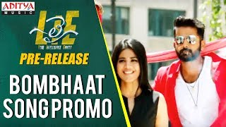 Bombhaat Song Promo ||  Lie Songs | Nithiin , Megha Akash | Mani Sharma - ADITYAMUSIC