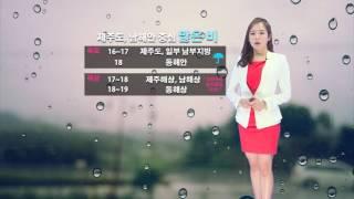 날씨속보 09월 14일 10시 발표