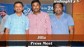 Jilla Press Meet - IGTELUGU