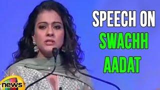 Actress Kajol Full Speech On Swachh Aadat In Swachh Bharat Initiative   Mango News - MANGONEWS