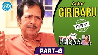 Actor Giribabu Exclusive Interview Part #6 || Dialogue With Prema || Celebration Of Life - IDREAMMOVIES