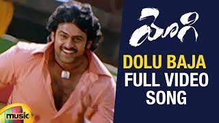 Prabhas Yogi Telugu Movie Songs | Dolu Baja Full Video Song | Prabhas | Nayanthara | Mango Music - MANGOMUSIC