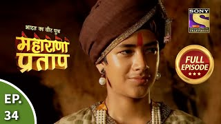 Maharana Pratap - 23rd July 2013 : Episode 34
