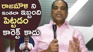 Producer Kethi Reddy Jagadishwara Reddy Reacts On Bahubali 2 Sathya Raj Controversy In Karnataka - TFPC
