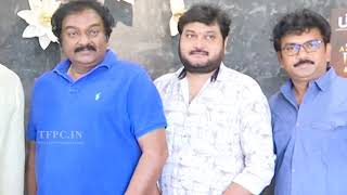 Shivaranjini Movie Trailer Launch | TFPC - TFPC