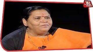 Uma Bharti: PM Modi की लोकप्रियता बरकरार | Khabardaar - AAJTAKTV