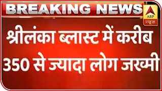 We are keeping a close watch on the situation, Swaraj on Colombo blasts - ABPNEWSTV