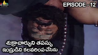Vishnu Puranam Telugu TV Serial Episode 12/121 | B.R. Chopra Presents | Sri Balaji Video - SRIBALAJIMOVIES