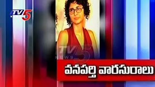 Aamir Khan Wife Kiran Rao Is a Telangana Woman | Exclusive Story On Kiran Rao