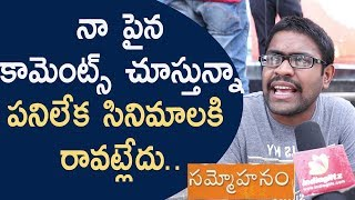 I am not jobless: Imax Pawan responds to negative comments | Sammohanam Public Talk - IGTELUGU