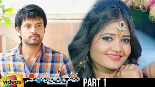 Simple Love Story Latest Telugu Full Movie HD | Dhanraj | Amitha Rao | Latest Telugu Movies | Part 1 - MANGOVIDEOS