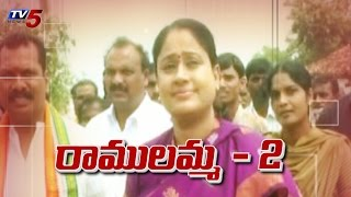 Vijayashanthi to Re-Entry into Movies : TV5 News - TV5NEWSCHANNEL