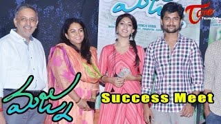 Majnu Movie Success Meet | Nani | Anu Emmanuel | Priya S Ludhani | # Majnu - TELUGUONE