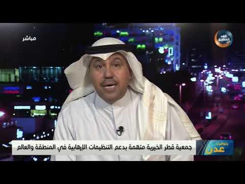 بتوقيت عدن | قطر تدعم الفكر الحوثي الطائفي.. الحلقة الكاملة ( 14 أكتوبر)