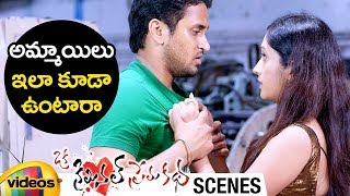 Priyanka Pallavi Forces Manoj Nandam | Oka Criminal Prema Katha Telugu Movie Scenes | Mango Videos - MANGOVIDEOS