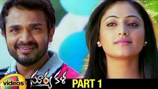 Suryakala Latest Telugu Horror Movie HD | Haripriya | Vijay | Aadhi Ram | Part 1 | Mango Videos - MANGOVIDEOS