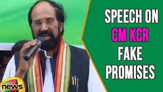 TPCC Chief Uttam Kumar Reddy Speech ON CM KCR Fake Promises | Mango News - MANGONEWS