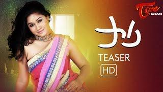 PAAPA | First Look Teaser | Directed by Yogee Qumaar | #TeluguShortFilms - TELUGUONE