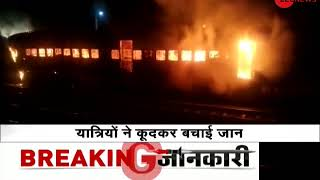 Jalaun, UP: Train catches fire at the station - ZEENEWS