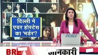 Delhi air hostess jumps off the terrace, suicide letter hints at husband - ZEENEWS