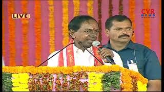 CM KCR Speech At Sircilla Public Meeting | Telangana Assembly Elections | CVR News - CVRNEWSOFFICIAL