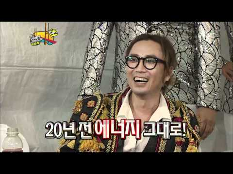 Infinite Challenge, West Coast Highway Festival(4), #13, 서해안 고속도로 가요제(4) 201107