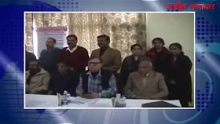 video : हरियाणा : 15 दिसंबर को 7 हजार से अधिक निजी डॉक्टर जायेंगे हड़ताल पर