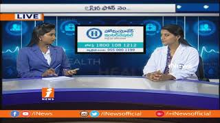 Solutions For Arthritis Problems With Homeocare International |Doctor's Live Show| iNews - INEWS