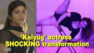 SHOCKING! See how 'Kalyug' movie actress looks now - IANSLIVE
