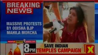 BJP women wing stages protests over acquittal of Pipili rape accused in Odisha - NEWSXLIVE