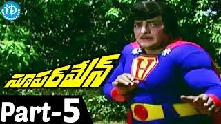 Superman Full Movie Part 5 || NT Rama Rao, Jayaprada || V Madhusudan Rao || Chakravarthy - IDREAMMOVIES