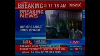 MNS workers vandalised Gujarati signboards at shops in Vasai after Raj Thackeray's speech - NEWSXLIVE