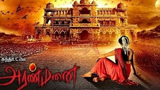 Aranmanai Tamil Movie Review