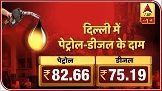 Twarit Mahanagar: Mumbai: Petrol at Rs 88.12, Diesel at Rs 78.82 - ABPNEWSTV