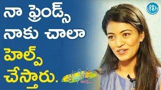My Friends Are Very Supportive - Shreya Rao kamavarapu || Anchor Komali Tho Kaburulu - IDREAMMOVIES