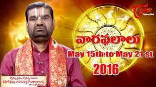Vaara Phalalu | May 15th to May 21st 2016 | Weekly Predictions 2016 May 15th to May 21st - TELUGUONE