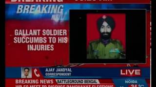 Pak provoked ceasefire violation on April 17; Havildar Charanjeet Singh succumbs to his injuries - NEWSXLIVE
