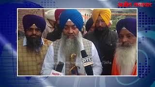 video : बेतुकी बयानबाजी करके करतारपुर कॉरिडोर में बाधा न डालें सियासी नेता - ज्ञानी रघुवीर सिंह
