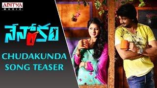 Chudakunda Song Teaser   Nenorakam Telugu Movie   Sairam Shankar, Reshmi Menon - ADITYAMUSIC