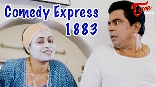 Comedy Express 1883 | B 2 B | Latest Telugu Comedy Scenes | Comedy Movies - TELUGUONE