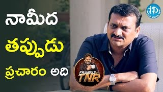 Bandla Ganesh About Fake Rumours On Him | Frankly With TNR | Talking Movies With iDream - IDREAMMOVIES