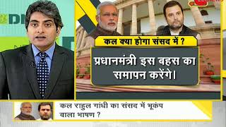 DNA: Will opposition be able to pass the no-confidence motion despite dwindling number of votes? - ZEENEWS