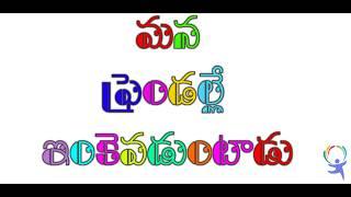 Mana Friendalle Inkevaduntadu  A Telugu Shortfilm - YOUTUBE