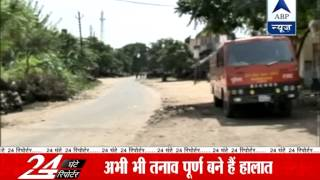 Situation under control after communal tension in Hapur - ABPNEWSTV