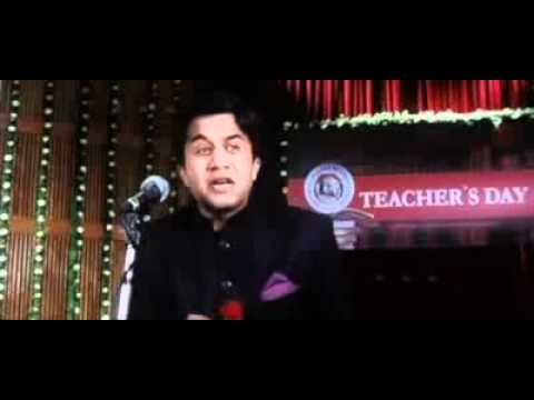 Chatur's speech and sanskrit shloka - 3 Idiots