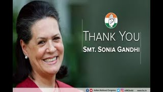 In Graphics: Sonia Gandhi steps down from the Congress president's post after 19 years - ABPNEWSTV