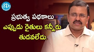 Government Schemes DO NOT Benefit the farmers - Ex JanaSena Leader JD Lakshmi Narayana | Anjali - IDREAMMOVIES